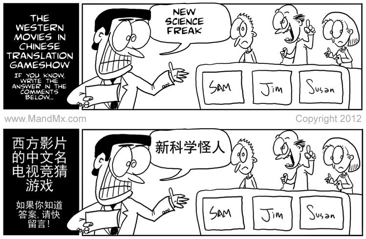 Dịch thuật tiếng trung chuyên nghiệp