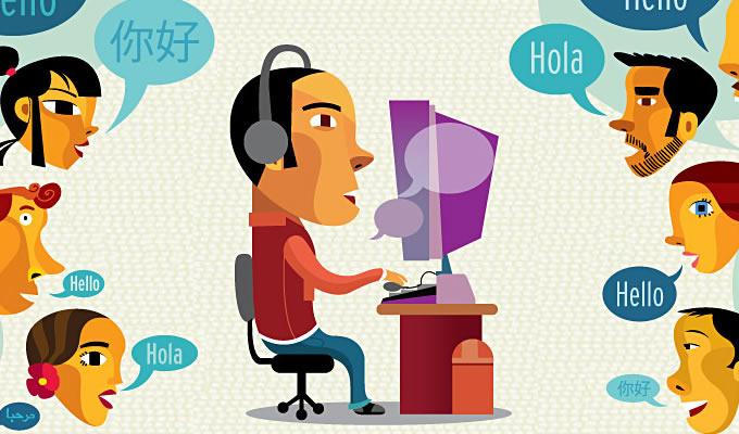Ngôn ngữ dịch thuật