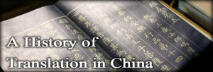 Translation-in-China
